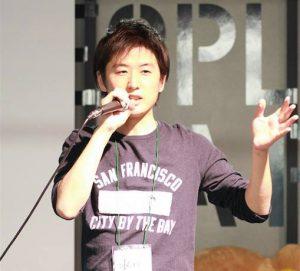 水口貴之 Takayuki Minakuchi